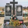Подвійні пам'ятники №85. ☎ Всі питання задайте менеджеру Олені: (067) 844 - 02 - 41; (099) 920 - 81 - 97