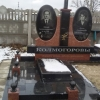 Памятники комплексы фото №1328. ☎ Всі питання задайте менеджеру Олені: (067) 844 - 02 - 41; (099) 920 - 81 - 97