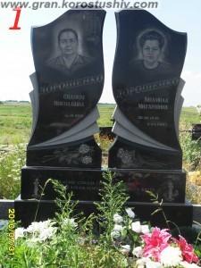 Купить памятник на могилу или сделать и установить памятник в Киеве?
