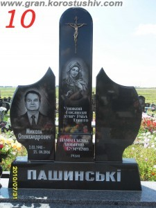 Пам'ятники Коростишів у виробника