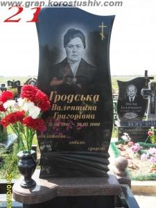 Пам'ятники з граніту ціни в Києві