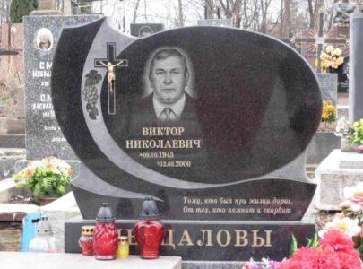 Заказать памятник на могилу КРЕСТ