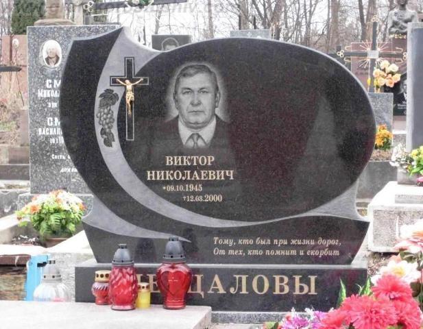 заказать памятник на могилу киев Украина фото