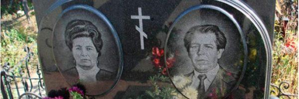 Купити пам'ятник на могилу