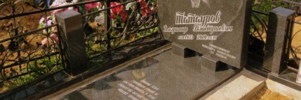 одинарні пам'ятники дешовие цени в коростишеві