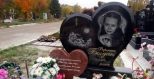 пам'ятники на могилу дитячі