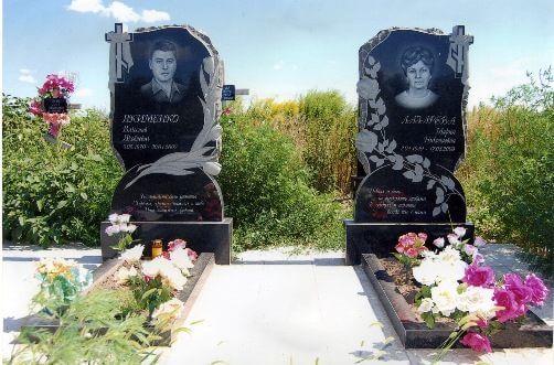 Пам'ятник батькам — як вибрати?