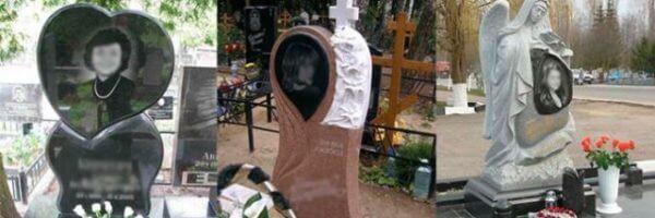 пам'ятник матері