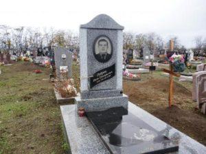 Цена белого гранита в Украине?