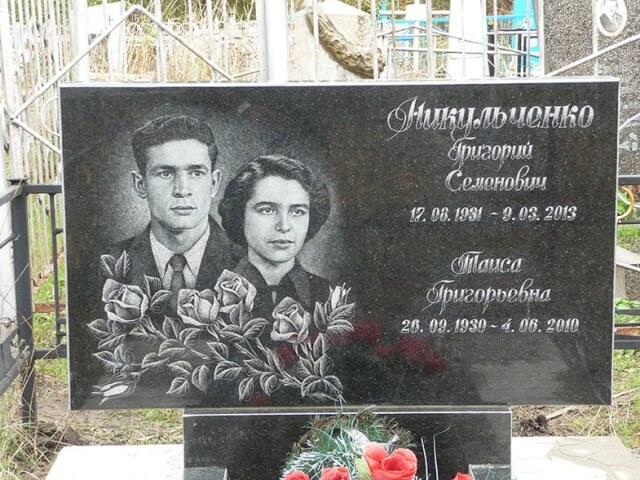 Замовити пам'ятник батькам з граніту в Києві