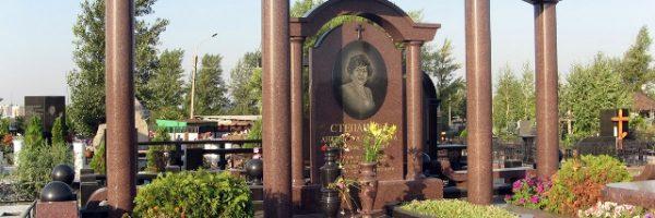 пам'ятники купить коростишів
