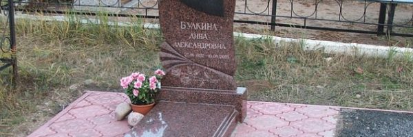купити надгробний пам'ятник