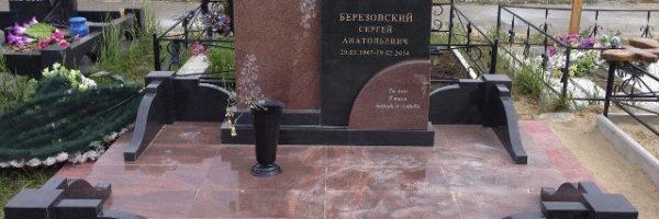 пам'ятник з граніту купити в коростишеві