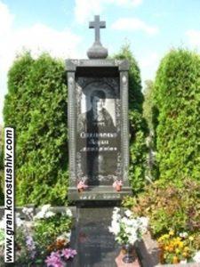 Гранітний пам'ятник ціна, фото від 1000 грн
