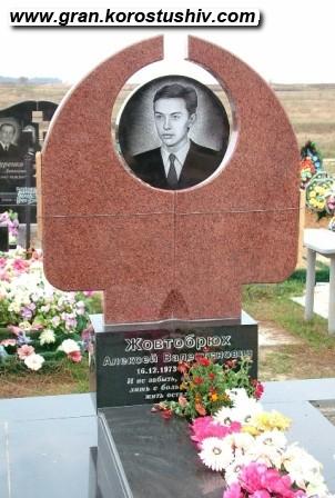 заказать памятник цветной Коростышев киев Украина фото цена pfrfpfnm gfvznybr wdtnyjq