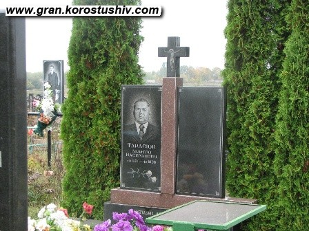 памятники на могилу из цветного гранита Коростышев киев Украина фото цена gfvznybrb yf vjubke bp wdtnyjuj uhfybnf