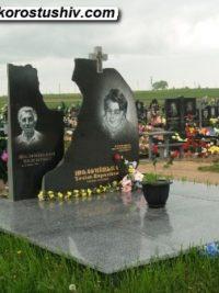 Подвійний пам'ятник з граніту ДМ-022