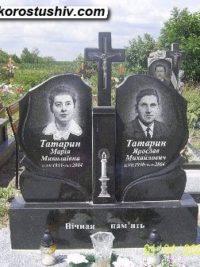 Подвійний пам'ятник з граніту ДМ-012