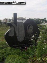 Одинарний пам'ятник з граніту OM-053