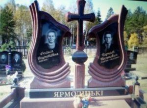Пам'ятники на могили з граніту в Києві