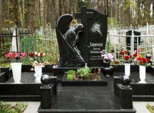 меморіальний пам'ятник