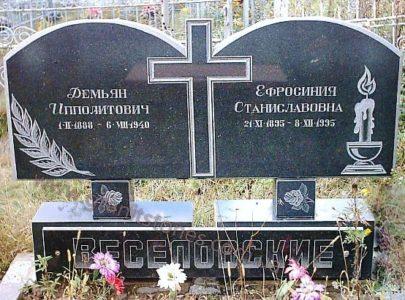 Замовити і встановити пам'ятник в Києві