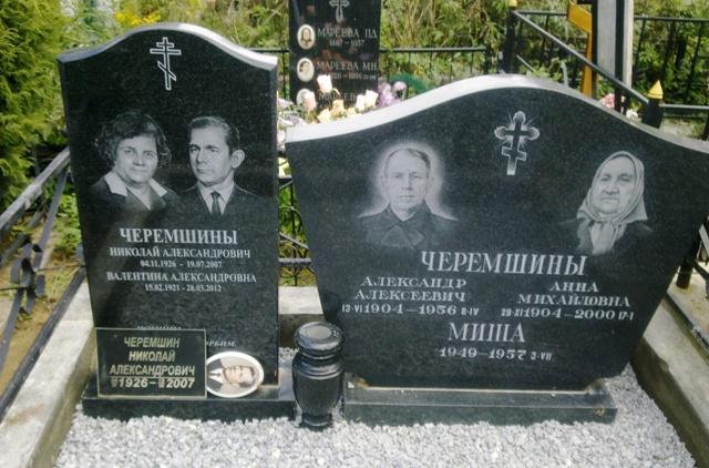 Могильні пам'ятники в Києві