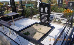 виготовлення пам'ятників київ