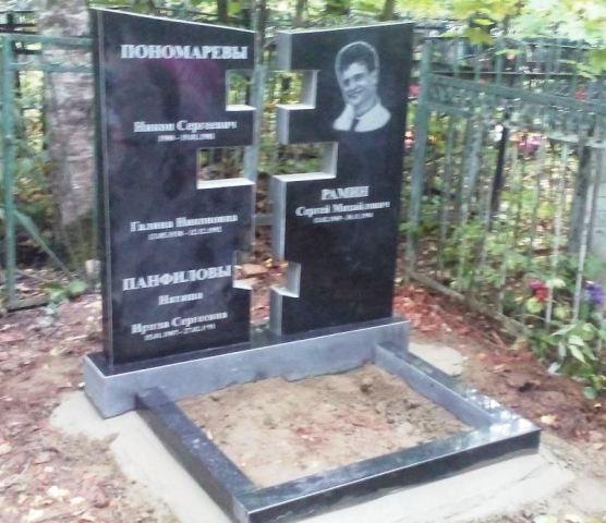 Виготовлення пам'ятників Коростишів