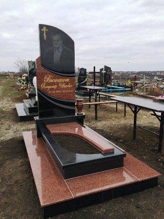 изготовление цветных памятников Коростышев киев Украина фото цена bpujnjdktybt wdtnys[ gfvznybrjd