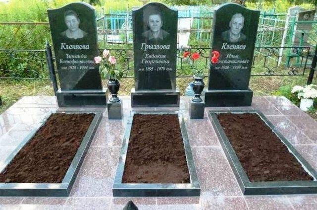 цены на памятники купить памятник на могилу