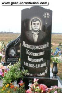 Заказать памятники Коростышев!