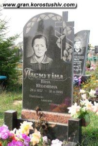 Памятник купить Киев!
