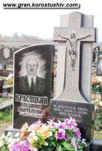 Памятники Киева купить!