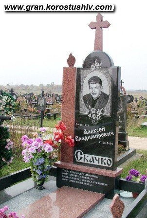 цветные памятники на могилу фото и цены Коростышев киев Украина wdtnyst gfvznybrb yf vjubke ajnj b wtys