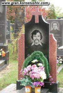 цветные памятники на кладбище Коростышев киев Украина фото цена wdtnyst gfvznybrb yf rkfl,bot