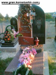 Купить двойной памятник в Киеве?
