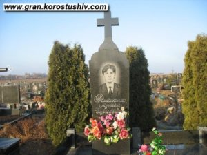 Купить памятник Киев или сделать и установить памятник?