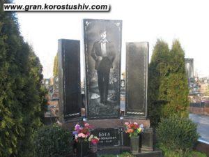 Памятник в Киеве?