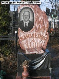 Виготовлення памятників в Києві