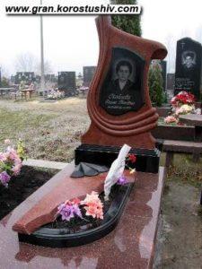 Купить памятник из красного гранита или сделать и установить памятник в Киеве?