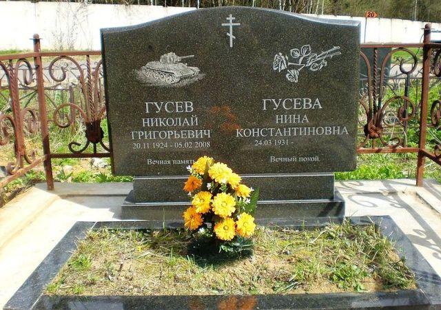 купить надгробие