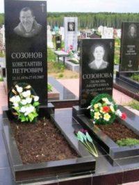 купить памятник могилу фото