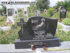 Памятник купить цена в Киеве и области
