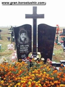 Где заказать памятник на кладбище?