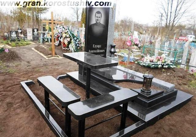 пам'ятники Коростишів