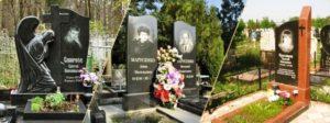 Купить памятник в Украине!