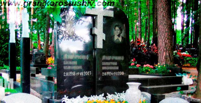 купить памятник на могилу недорого