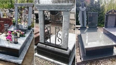 Стоимость мемориального комплекса?