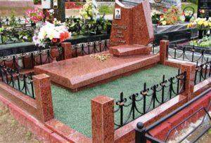 мемориальный комплекс красный